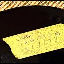 C.C.masking tape reminder 4 tuning